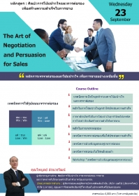 The Art of Negotiation and Persuasion for Sales