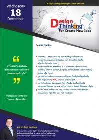 Design Thinking for Create New Idea