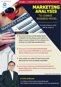 Marketing Analysis to Change Business Model